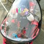 松嶋尚美さん愛用の自転車レインカバーはコチラ>>[OGK技研 OGK(オージーケー)まえ幼児座席用風防レインカバー RCF-002 (ピンク)]