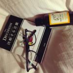 田丸麻紀さんベットの上の読書TIME>>[ミッキーマウス決断する言葉 ニーチェの強く生きる方法][erbaviva(エルバビーバ)/Back Rub Oil(バックラブオイル)バックRオイル 125ml]