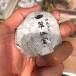 楽屋差し入れ[海老蔵さん編]翠江堂の苺大福を絶賛!通販>>