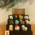 芸能人有名人お正月飾り/自宅インテリア>>佐田真由美さん編[招福干支]
